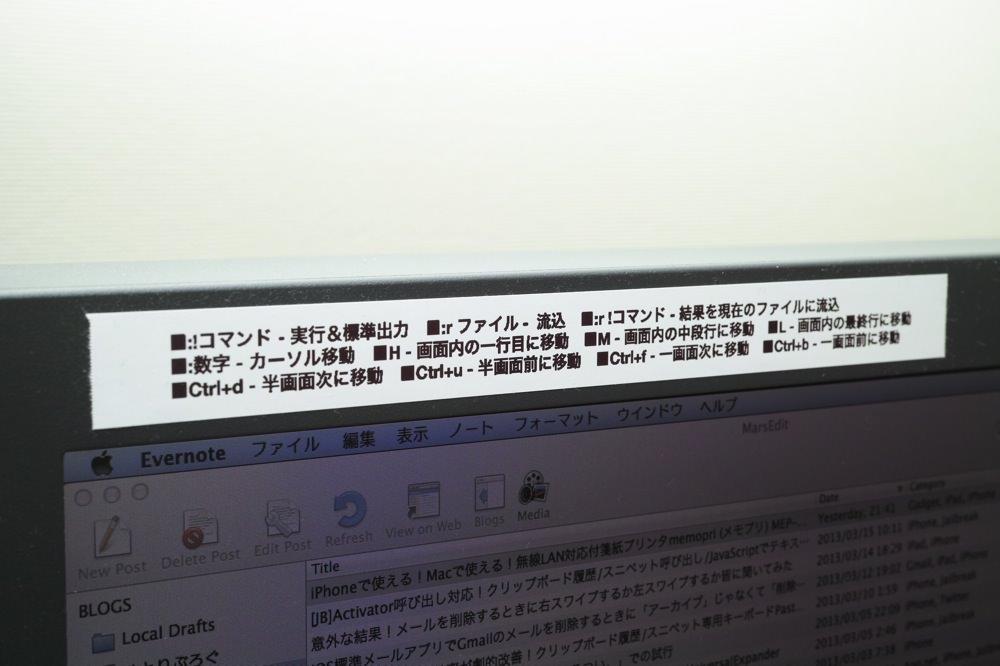 SDIM1043