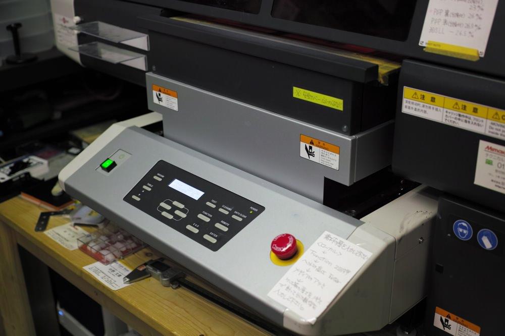 SDIM0833