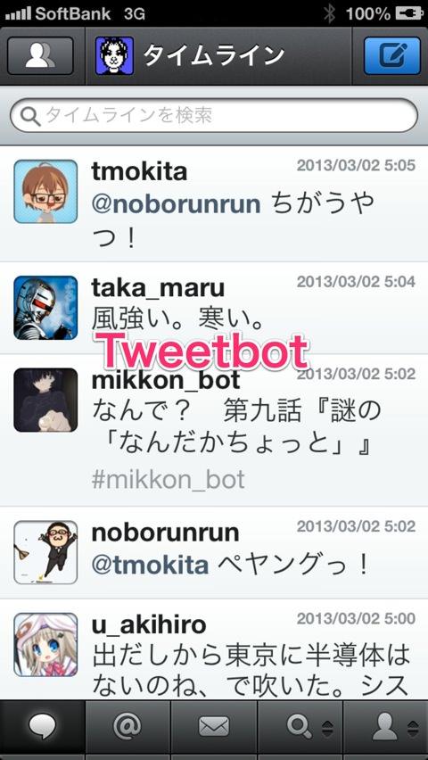 Screenshot 2013 03 02 05 06 39