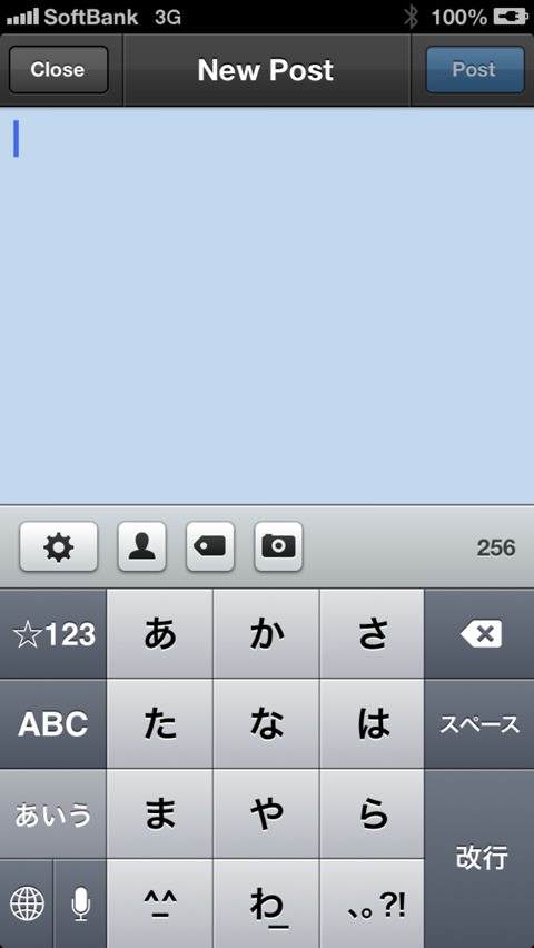 Screenshot 2013 03 02 05 11 12