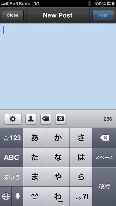 Screenshot 2013 03 02 05 11 12