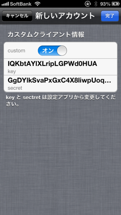 Screenshot 2013 03 05 21 45 53
