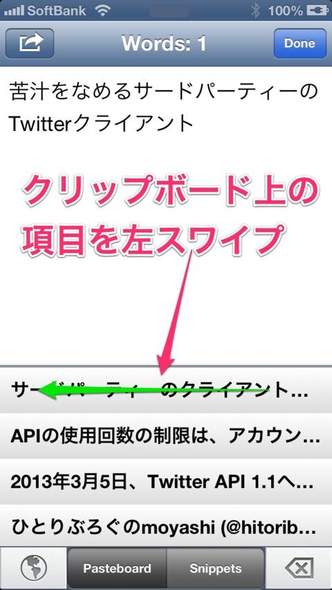Screenshot 2013 03 10 04 08 51 1