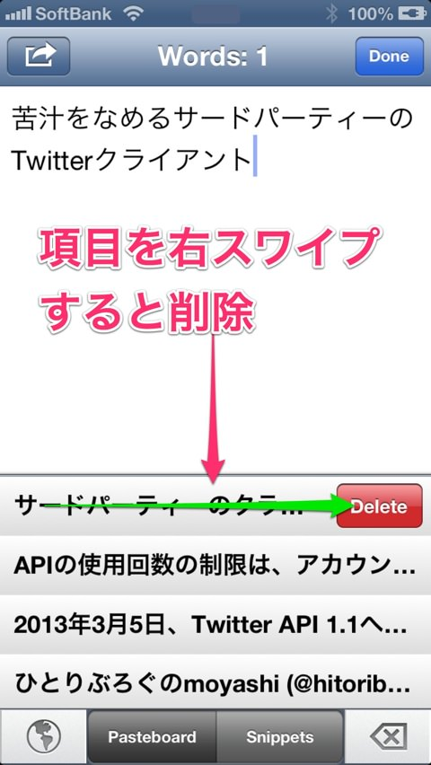 Screenshot 2013 03 10 05 18 00