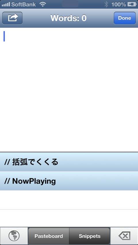 Screenshot 2013 03 10 06 45 11