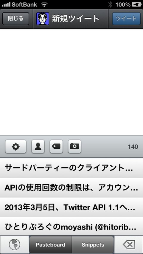 Screenshot 2013 03 10 07 03 35