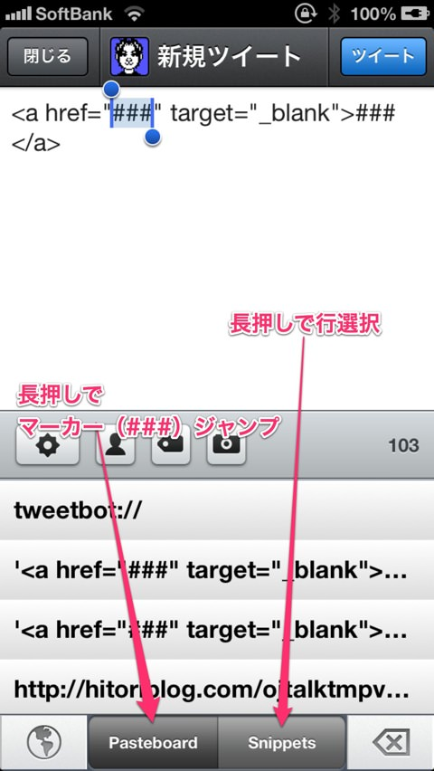 Screenshot 2013 03 21 06 01 09
