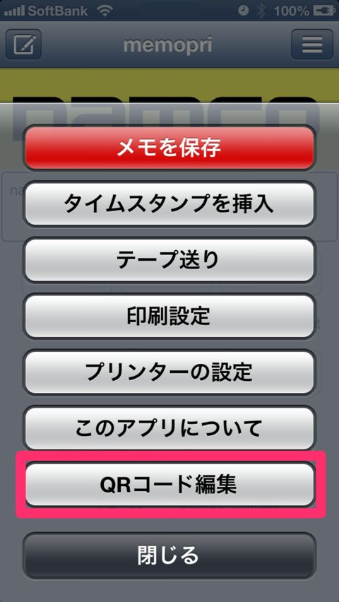 Screenshot 2013 03 30 12 43 15