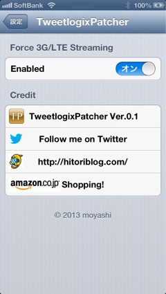 Screenshot 2013 04 04 1