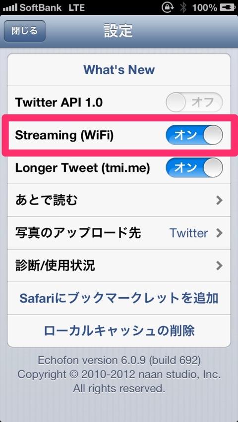 Screenshot 2013 04 05 08 13 44