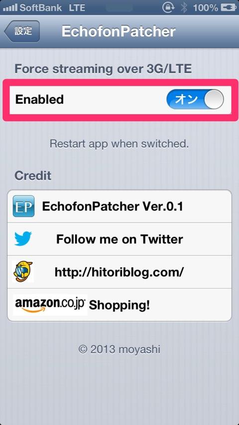 Screenshot 2013 04 05 08 14 57