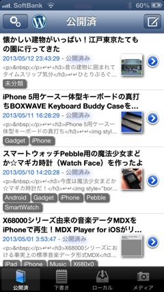 Screenshot 2013 05 14 1