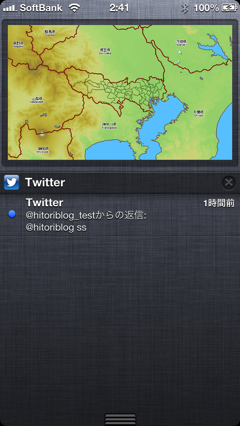Screenshot 2013 05 17 02 41 48