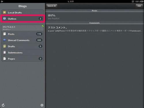 Screenshot 2013 05 16 03 31 40