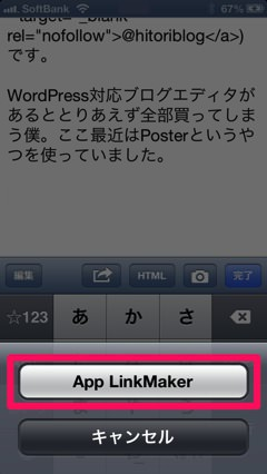 Screenshot 2013 05 14 3