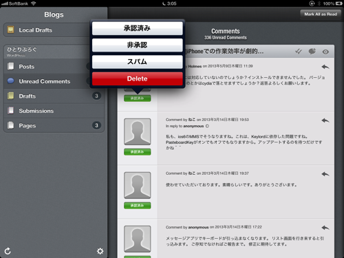 Screenshot 2013 05 16 03 05 48