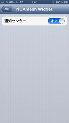 Screenshot 2013 05 17 02 46 26