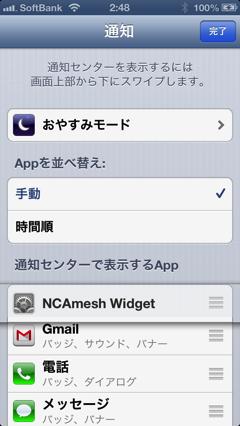 Screenshot 2013 05 17 02 48 10
