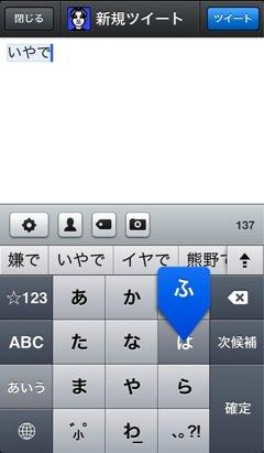 Screenshot 2013 06 21 15 54 41