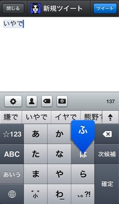 Screenshot 2013 06 21 15 54 41