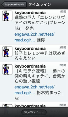 Screenshot 2013 07 12