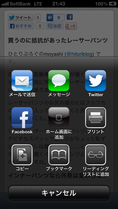 Screenshot 2013 07 23 21 43 51