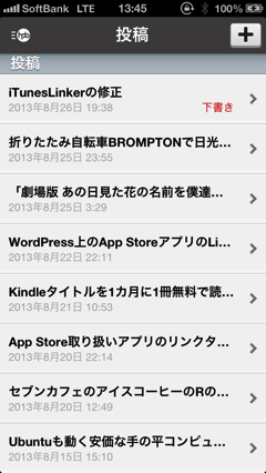 Screenshot 2013 08 27 13 45 01