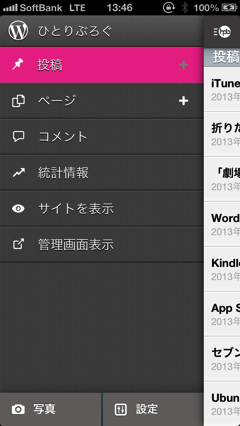 Screenshot 2013 08 27 13 46 19