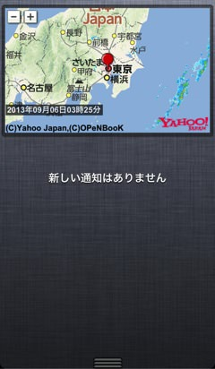 Screenshot 2013 09 06 03 29 42