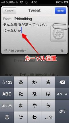 Screenshot 2013 09 12 04 33 25