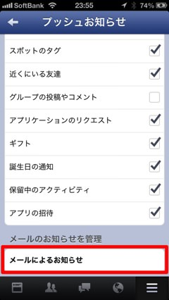 Screenshot 2013 09 25 23 55 39