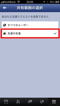 Screenshot 2013 09 25 23 56 50