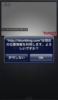 Screenshot 2013 09 06 01 25 08