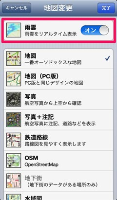 Screenshot 2013 09 06 03 24 02