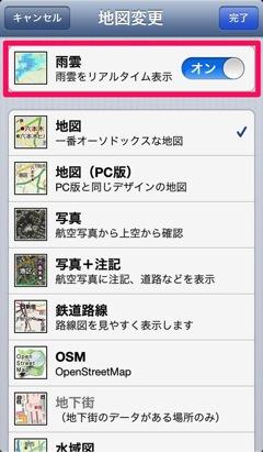 Screenshot 2013 09 06 03 24 02