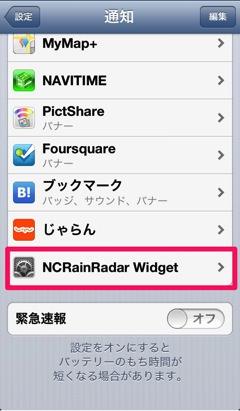Screenshot 2013 09 06 03 29 09 1