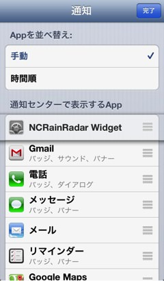 Screenshot 2013 09 06 03 29 32