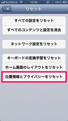 Screenshot 2013 09 06 13 56 44