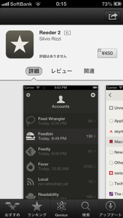 Screenshot 2013 09 12 00 15 18
