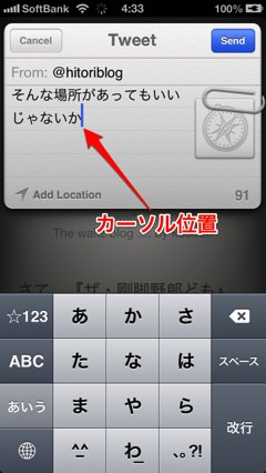Screenshot 2013 09 12 04 33 25