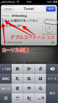 Screenshot 2013 09 12 05 04 05