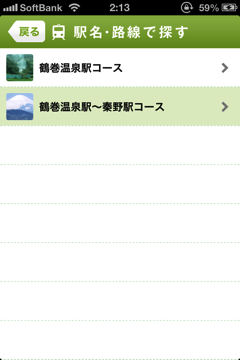 Screenshot 2013 09 24 02 13 33