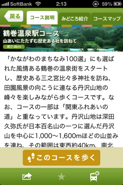 Screenshot 2013 09 24 02 13 37
