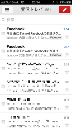 Screenshot 2013 09 25 23 54 22