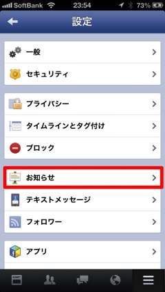Screenshot 2013 09 25 23 54 52