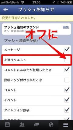 Screenshot 2013 09 25 23 55 24