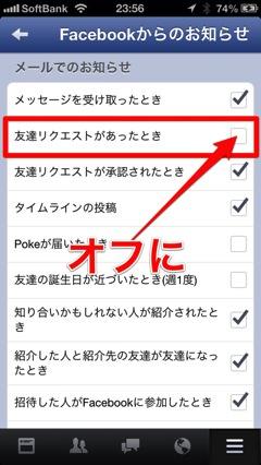 Screenshot 2013 09 25 23 56 05