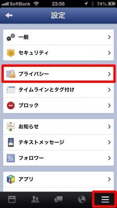 Screenshot 2013 09 25 23 56 33
