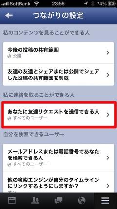 Screenshot 2013 09 25 23 56 38