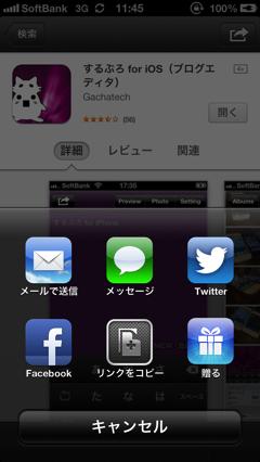 Screenshot 2013 10 08 11 45 30